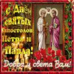 Апостолы Пётр и Павел открытка