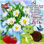 Виртуальные открытки поздравления друзьям