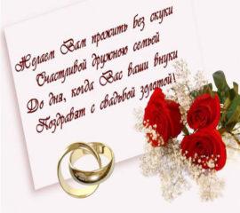На свадьбу фото