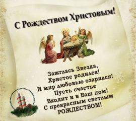 Gif Рождество