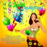 Поздравительные открытки с днем молодежи