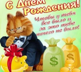 открытка деньги