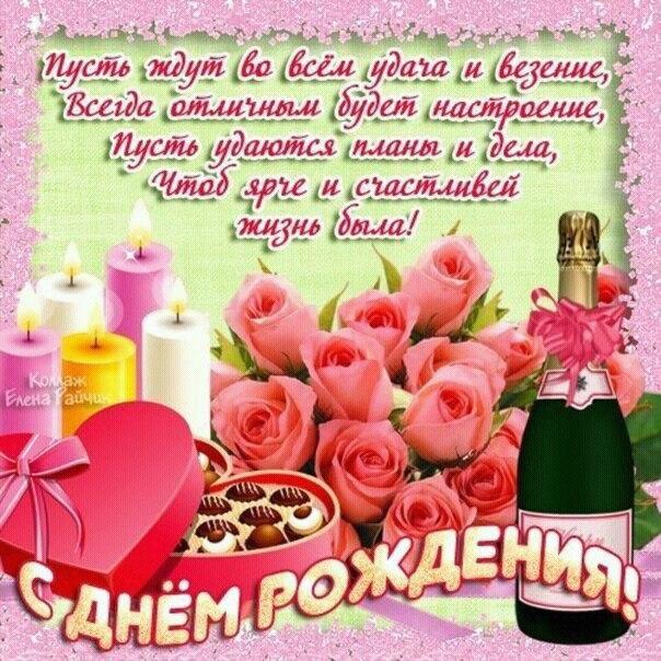 открытка розы