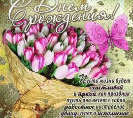Большие поздравительные открытки