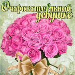 Цветы открытки мерцание
